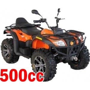 Квадроцикл Polar Fox XY 500 ATV-2 (двухместный)